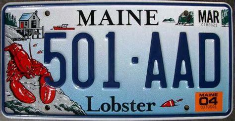 Maine State Vanity Plates maine y2k