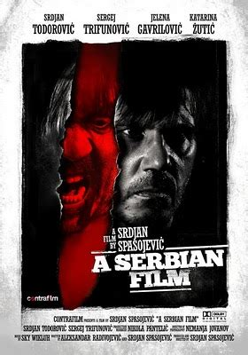 imperial bedrooms movie a serbian film imperial bedrooms