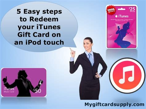 Ipod Touch Gift Card - 5 easy steps to redeem your itunes gift card on an ipod touch mygif