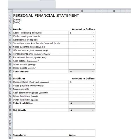 blank personal financial statement template worksheet personal financial statement worksheet