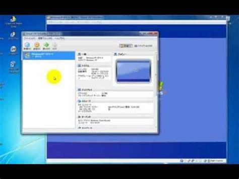 youtube tutorial virtualbox oracle vm virtualbox tutorial チュートリアル youtube