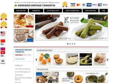 eagleeyeshopping rakuten global market cxs 28 images