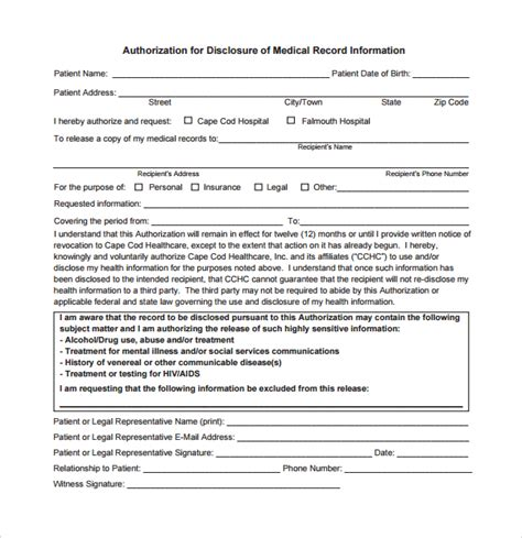 sle medical record request forms 6 download free