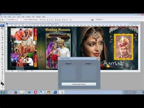 Wedding Album Designing Software by New Julie Pixel Touch Wedding Album Designing Software