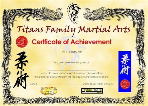 martial certificate templates free martial arts certificates