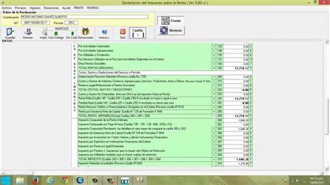 declasracion de impuestos tabulador declaracion del impuesto sobre la renta en el salvador