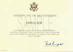 cold war recognition certificate wikipedia