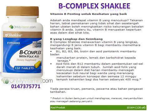 Vitamin B Complex Shaklee set kehamilan shaklee vitamin lengkap untuk ibu ibu mengandung pengedar shaklee