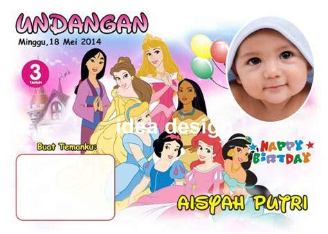 template undangan ulang tahun anak doc jual desain undangan pernikahan 0852 0088 0480 jual