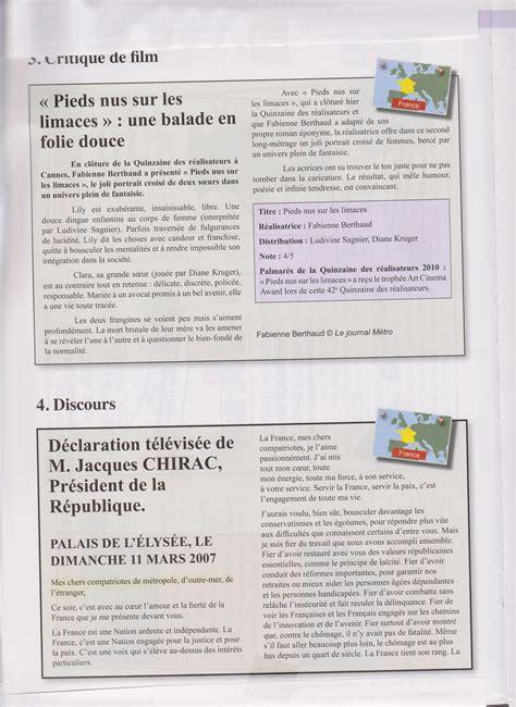 file layout en francais quia class page avant fr v vi