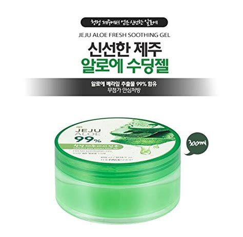 The Shop Jeju Aloe 99 Fresh Soothing Gel 300ml the shop jeju aloe fresh soothing gel 300ml aloe 99 in the uae see prices reviews and