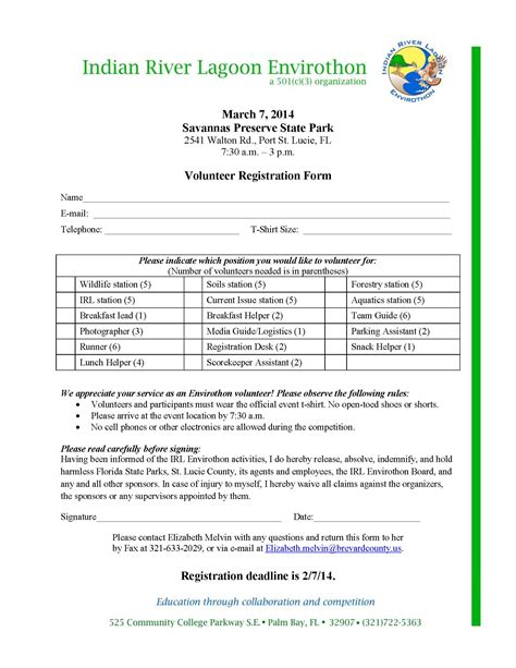c registration 2014 c registration form required indianriverlagoonenvirothon