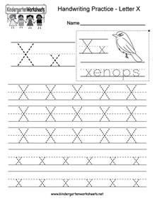 letter x writing practice worksheet free kindergarten