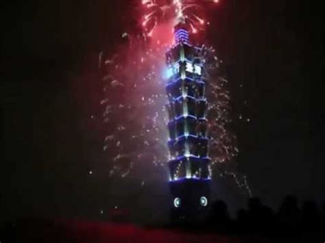 new year song 2013 taiwan best new year 2013