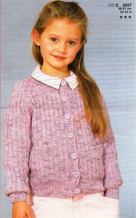 knitting pattern childrens cardigan childrens cardigan knitting pattern pdf dk ribbed round neck