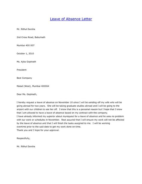Sle Letter Granting Leave Of Absence sle letter leave of absence for wedding 28 images 7