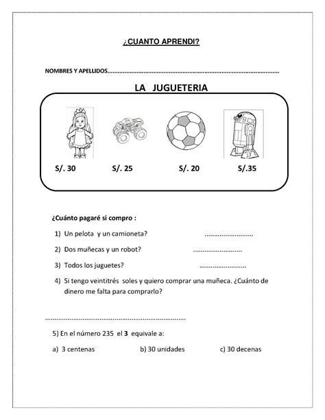 preguntas y respuestas nivel primaria calam 233 o prueba de comunicacion para alumnos del segundo