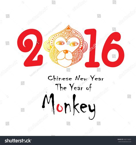 new year of monkey 2016 new year of the monkey stock vector 342116201