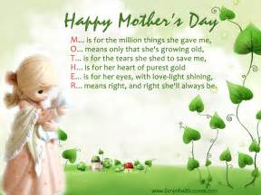 25 happy mothers day quotes from 2017