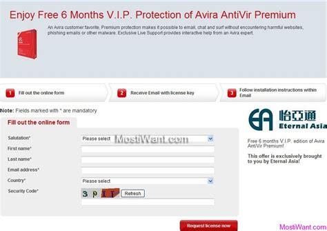 Antivirus Avira Di Malaysia avira antivirus premium 2012 free 6 months activation code most i want