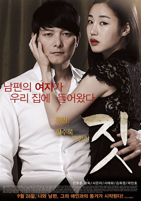film drama korea only you video adult rated trailer released for the korean movie