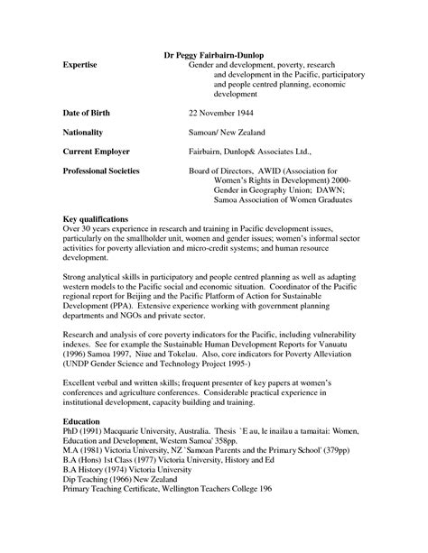 resume template skills sle computer exle skills and