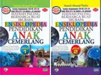 Ensiklopedia Iman pustaka iman ensiklopedia pendidikan anak cemerlang