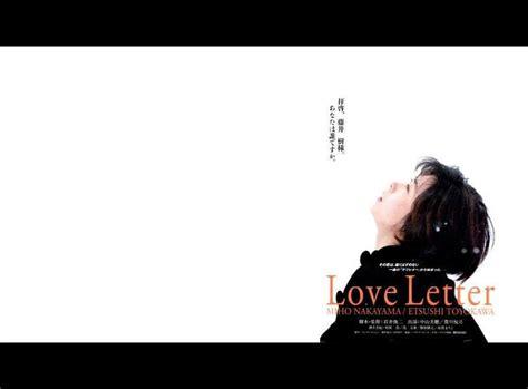 film love letter hd 러브 레터 다시보기 고화질