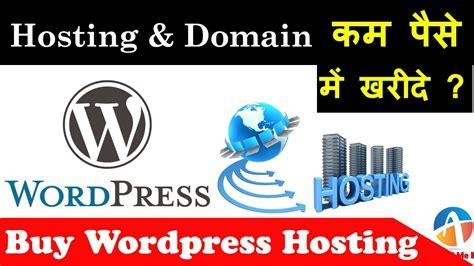 buy hosting  godaddy  price hosting