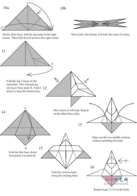 Easy Origami Car - 可爱的小汽车折纸教程图解 交通工具 折纸教程 二 晒晒纸艺网