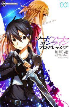 Raglan Ordinal Anime Series Luffy 03 sword kirito vs nicholas the renegade kirito the o jays and