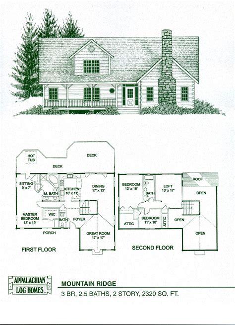 log home floor plans log cabin kits appalachian log log home floor plans log cabin kits appalachian log homes