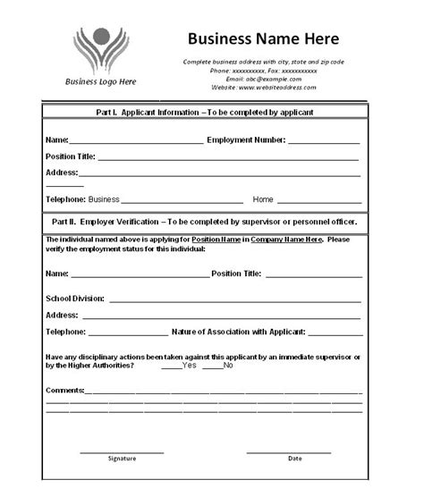 Verification Of Employment Letter Green Card How To Write A Verification Of Employment Letter Sle Cover Letter Templates