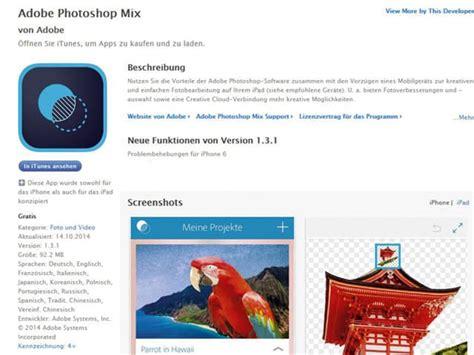 tutorial adobe photoshop mix adobe photoshop mix video tutorial d pixx