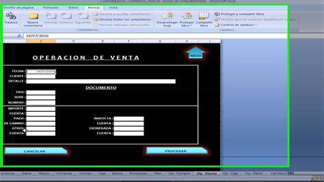 tutorial excel contabilidad contabilidad excel software doovi