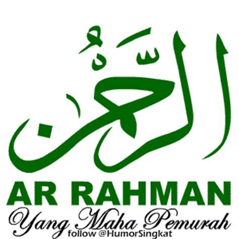 Kaligrafi Surat Ar Rahman Ayat 13 gambar gambar kaligari lengkap kumpulan kaligrafi berbagai khat mewarnai page 127 di rebanas