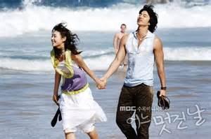 one fine day film izle dizi gong yoo one fine day eoneu meotjinnal g 252 zel