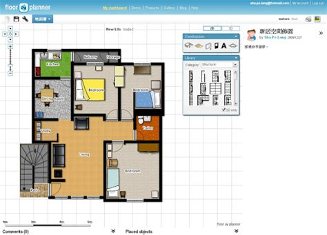 floor planner 雄宿朝元 雙祿交馳 floor planner 室內設計圖繪製