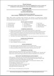 resume template for dental assistant dental assistant resume template great resume templates