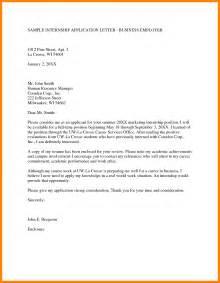 request letter for internship others excellent internship