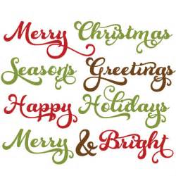 Christmas day clip art cliparts co