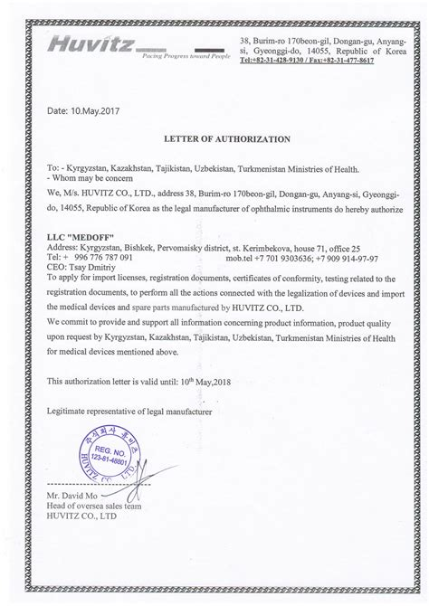 sle letter certification marriage birth certificate correction sle letter 28 images