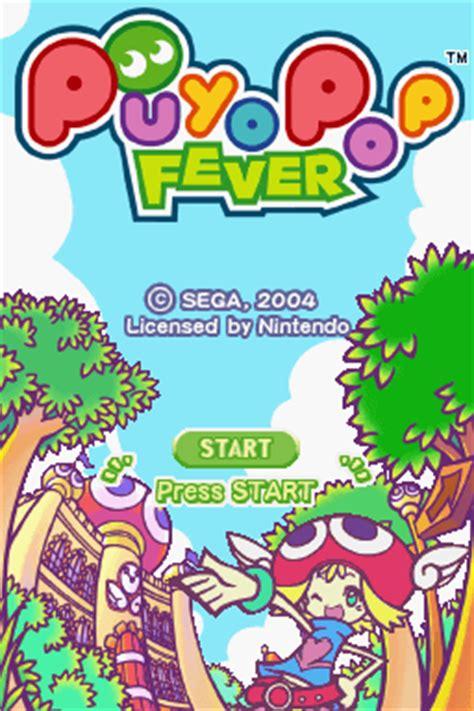 puyo puyo fever touch apk puyo pop fever u n rom