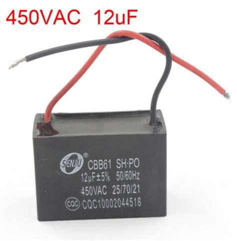 ac capacitor utah cbb61 12uf 450vac capacitor 28 images dianz ruva