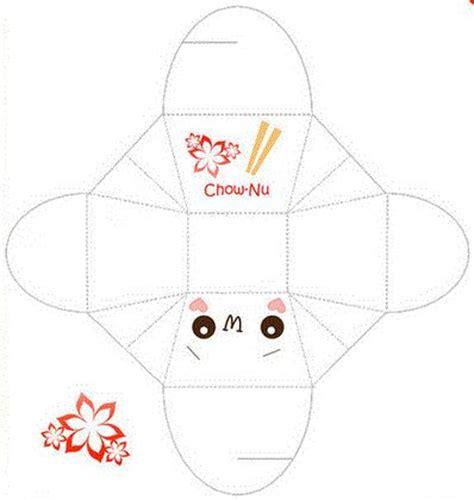 Kawaii Papercraft - kawaii box papercraft