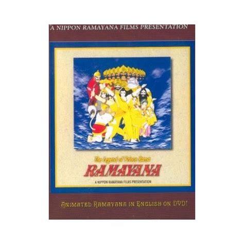 film ramayana subtitle indonesia ramayana english animated movie with english subtitles