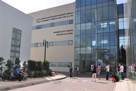 Global Mba Israel by Isg Signs Partnership With Interdisciplinary Center