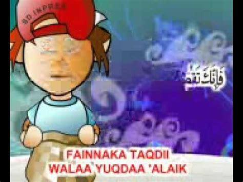 film animasi untuk anak usia dini doa qunut animasi bermanfaat untuk mengajarkan anak usia