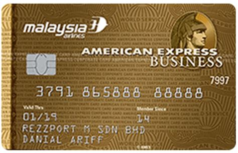 American Express Business Gold Card