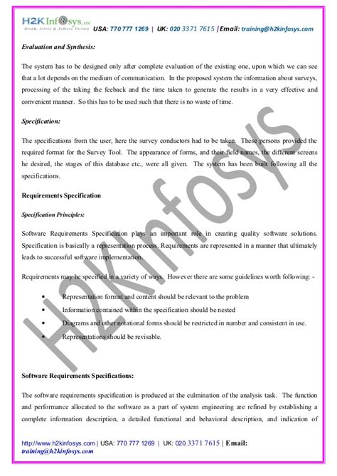 business requirements document template pdf requirement document 13 a product requirements document